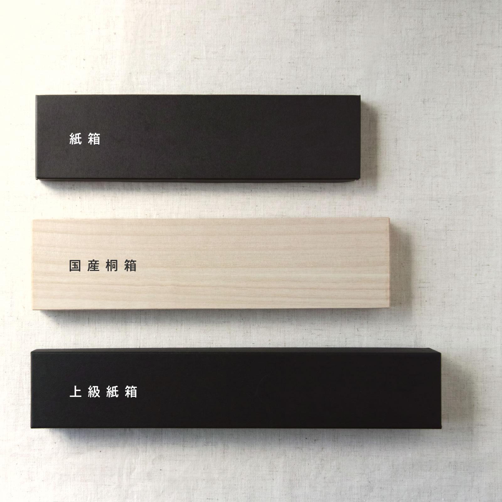 紙箱 国産桐箱 上級紙箱