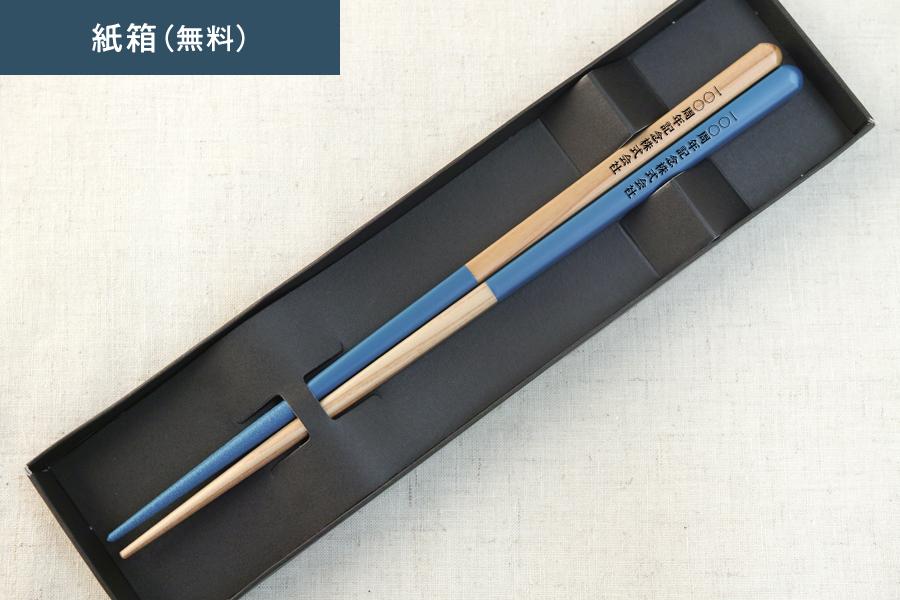 OEDO-BLUE-(Ichimatsu)