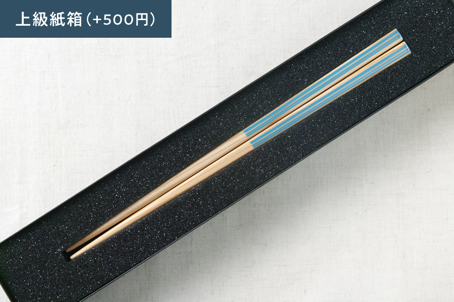 OEDO-BLUE-(Takizima)