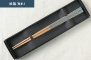 OEDO-BLUE-(Arashibori)