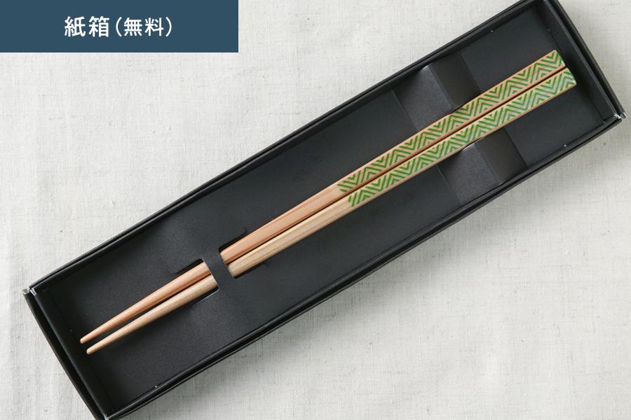 OEDO-GREEN-(Kumiajiro)